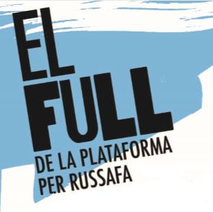 EL FULL